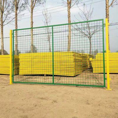 车间框架护栏网 仓库隔离网 商场区域围栏