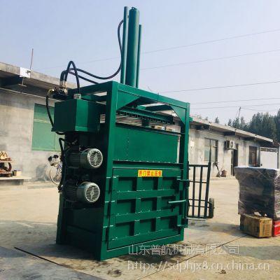 立式铁刨花压块机 油桶挤扁机 纸筒纸袋打包机厂家