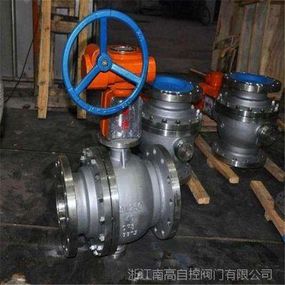 QY347F-16P 不锈钢氧气专用球阀 QY347F DN400 氧气专用球阀