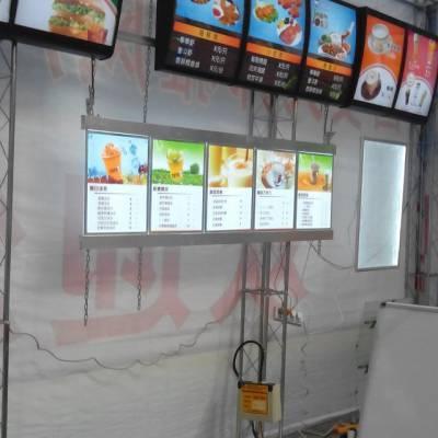供应新疆汉堡灯箱 肯德基灯箱 商场灯箱 超市灯箱 饭店灯箱 拉布灯箱