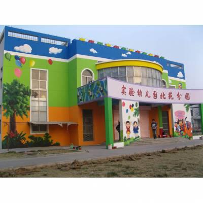 专业绘制各种幼儿园壁画卡通壁画中小学校园文化壁画