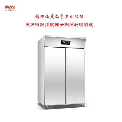 尼科厂家直销 全自动冷冻发酵箱 36盘左右双门发酵箱 面包馒头冷藏醒发