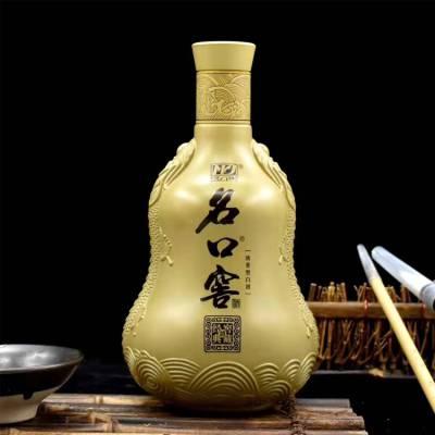 广西崇左扶绥中端白酒代加工一斤多少毫升