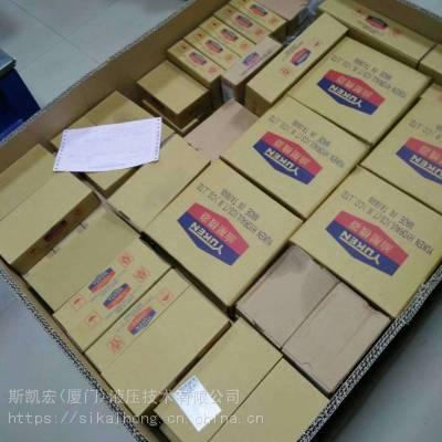 油研YUKEN电磁阀DSG-01-3C2-A110-N1-50