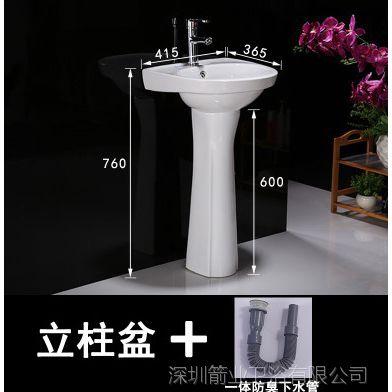 惠达立柱盆陶瓷卫浴洗脸盆洗手盆一体式小户型卫生间阳台落地台盆