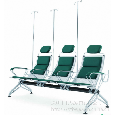 供应输液椅-专业定制输液椅