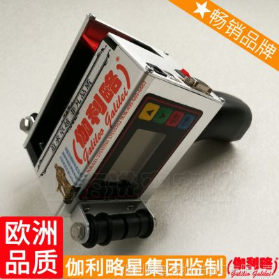 电子元件打码机 小型食品喷码机 机械式打码机 唐