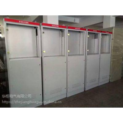 东莞贝博体育好吗电气GGD配电箱配电柜厂家生产