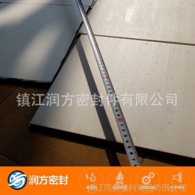 玻璃纤维填充改性聚四氟乙烯PTFE模压板 规格尺寸可以承接加工