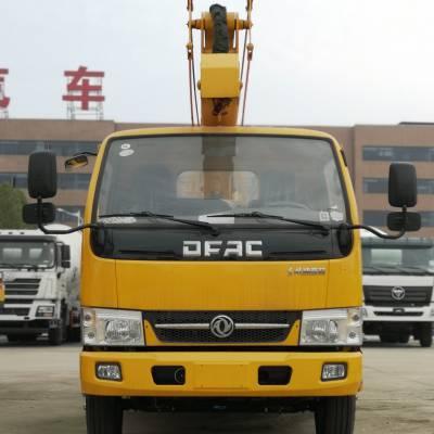 楚胜牌CSC5041JGK12型高空作业车详情