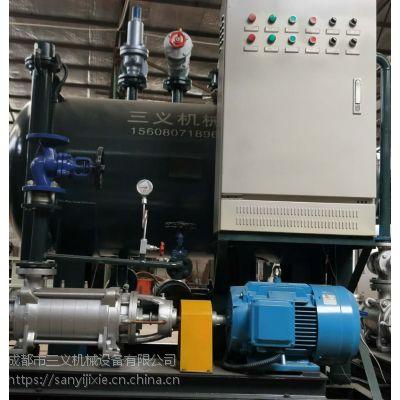 冷凝水余热回收,节能达到理论极限--成都三义机械