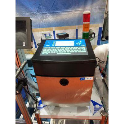 【领达】封包机厂全自动小字符喷码机 喷墨打码机 雕刻激光机 包装生产日期喷码机