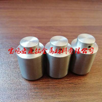 宝鸡宏晟拓金属定制打孔钨棒 钨圆柱加工件 高精度钨配件 钨销钉