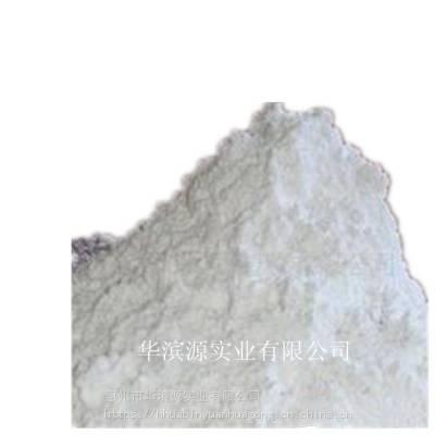 直销批发锑酸钠-偏锑酸钠-三水锑酸钠;锑酸钠盐-环保阻燃剂锑酸钠