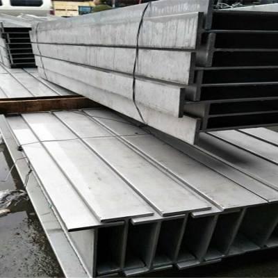304不锈钢工字钢 201不锈钢工字钢316不锈钢工字钢