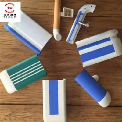 腾威生产140防撞扶手 PVC防撞扶手 医用扶手厂家