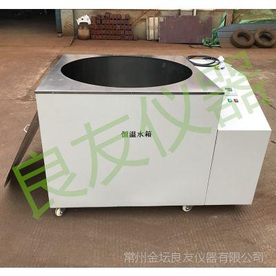 HHYT-1000水浴仪 大容量恒温水槽 圆形水浴锅循环水浴箱数显智能
