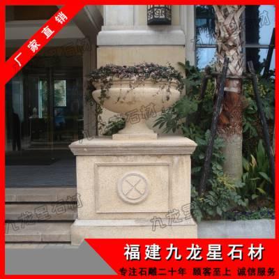 石雕花盆加工厂家 石雕喷泉花钵价格