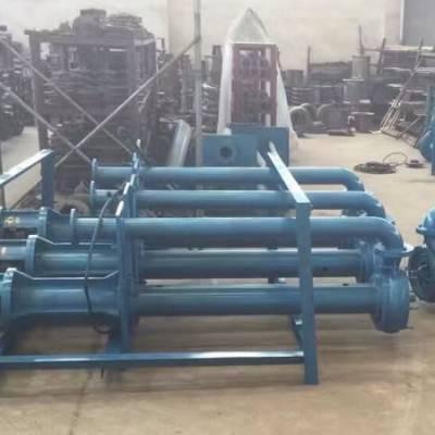 污水潜水渣浆泵-宏伟泵业-莱州潜水渣浆泵