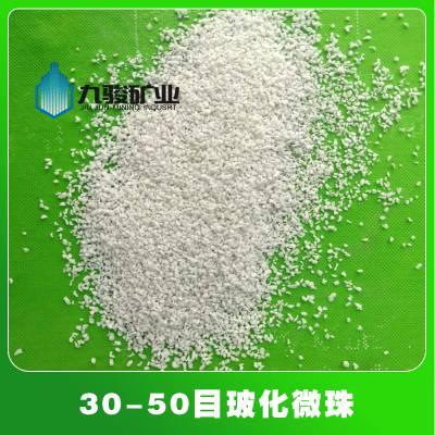 玻化微珠颗粒 膨胀玻化微珠保温板厂家