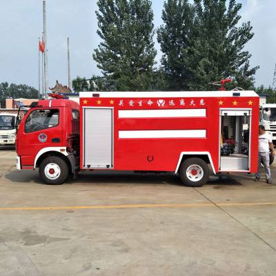 天津市东风中小型消防车厂家