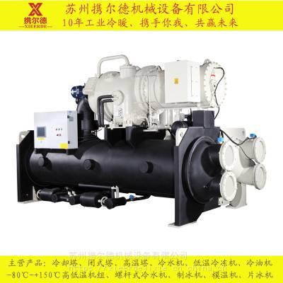 盾构机开采冷却 山洞钻井机冷水机 水冷冷却机