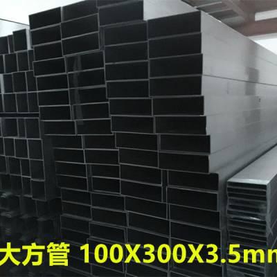 北京鑫皓成生产加工各种方矩管