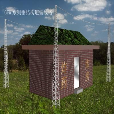 厂家直销山西太原小店楼顶避雷塔欢迎来电咨询