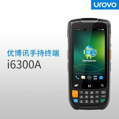 无线射频手持终端 安卓无线核验手持终端 无线条码手持终端