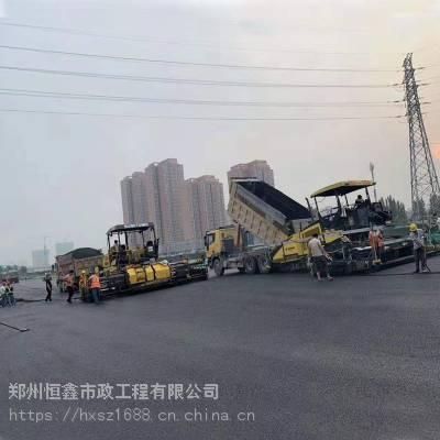 郑州管城区细粒式沥青可以行车么
