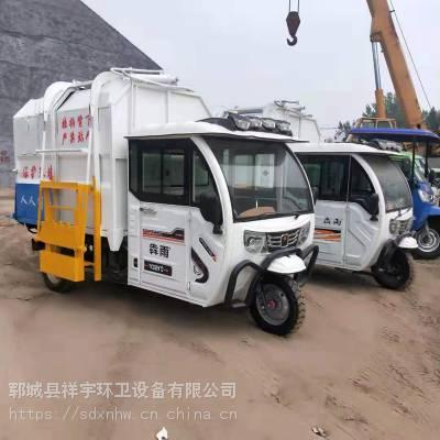 电动自卸式挂桶垃圾车 挂桶垃圾车生产价格