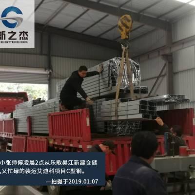 致敬凌晨2点送上海艾迪科项目YXB65-185-555闭口楼承板回来的小张师傅