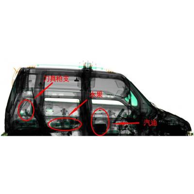 小型车辆快速检查系统UNX6016 日联科技汽车X光扫描检测 汽车透视安检通道系统