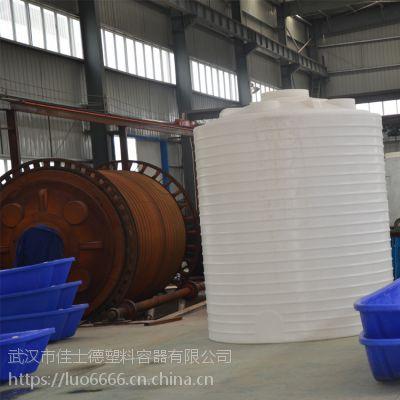 武汉20吨塑料水箱