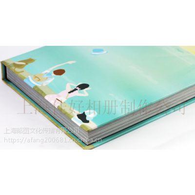 上海佳好企业宣传画册、企业图册画册等制作中心