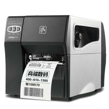 供应斑马(ZEBRA)ZT210/ZT230 203/300dpi 工商两用热转印条码打印机一级能效