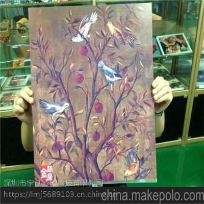宇创瓷砖UV平板彩印机帮你赚钱的印花设备宁夏瓷砖玻璃打印机