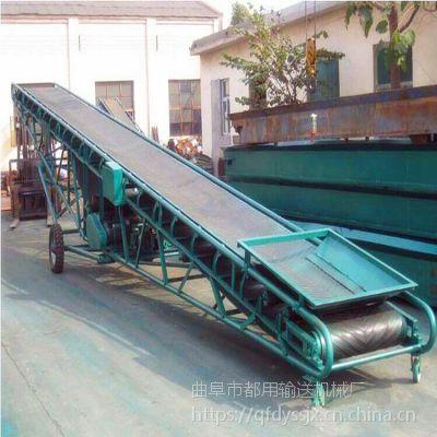 粮食装车皮带输送机 建筑垃圾传送带 工地沙石皮带输送机