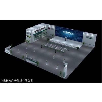 上海展台设计搭建,就找上海祥泰