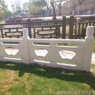 河道水泥仿石栏杆水库护栏混凝土栏杆三明护栏厂家