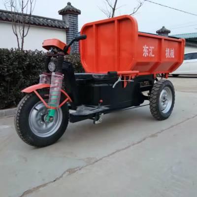 厂家供应建筑电动小推车工地搬运车电瓶翻斗三轮车