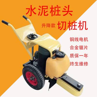 直销安徽管桩切桩机 水泥桩头切桩机