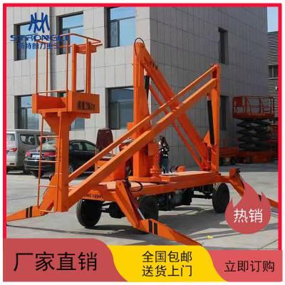 斯特朗力QYQB-8自行走曲臂升降平台 高空作业维修车360度旋转登高梯