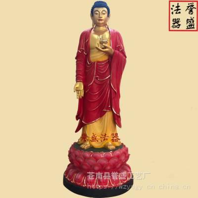 【阿弥陀佛佛像】阿弥陀佛佛像定做 释迦牟尼佛厂家