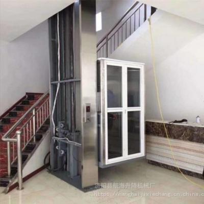 航天直供家用升降平台 别墅液压电梯 室外观光电梯 按需定制