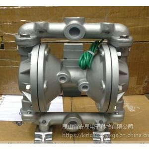 太阳TAIYO 隔膜泵TD-15AT