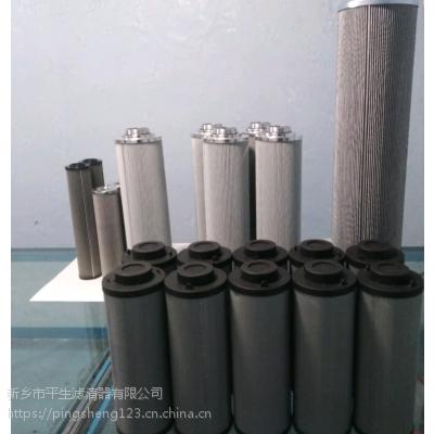 小机双筒滤油器滤芯 FRD.WSZE.74Q电厂液压油滤芯