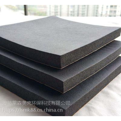 厂价直销铝箔防火橡塑保温板 管道保温 自粘不干胶橡塑板 批发