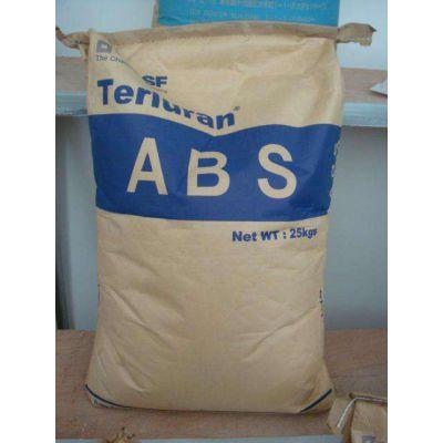 ABS/德国巴斯夫/2802-TR 高透明 高刚性 耐化学 食品级 医疗级