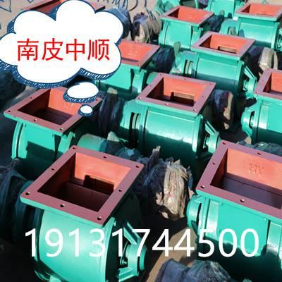 星型卸料器-耐高温卸料器-厂家直销质优价廉